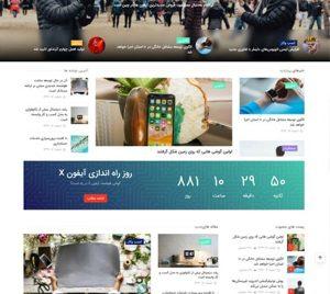 طراحی سایت خبری مجله ای اطلاع رسانی 101site