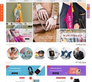 طراحی سایت فروشگاهی 101 سایت